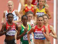 Biegi eliminacyjne na 3000 metrów z przeszkodami: Polki nie awansowały do finału (fot. Getty Images)