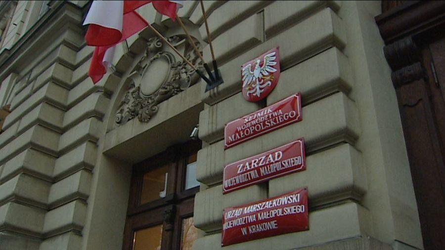 Urząd marszałkowski katowice praca