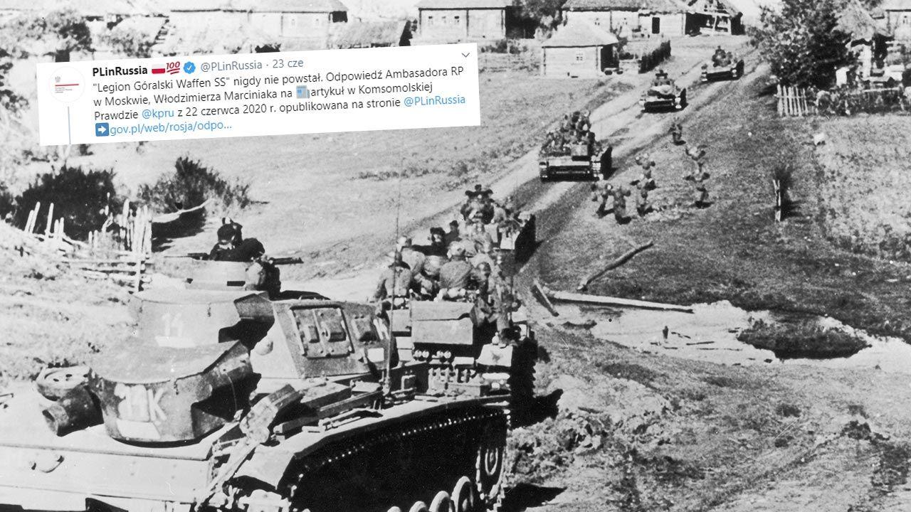 Gazeta wspomniała, że ZSRR napadła m.in. polska dywizja SS (fot. Fotosearch/Getty Images)