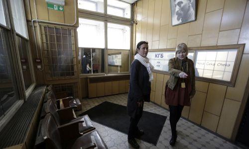 Tylko stąd można było zobaczyć Syberię. Fot. REUTERS/Ints Kalnins: