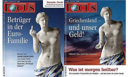 """Niemiecki tygodnik """"Focus"""" 22 lutego 2010 r. zamieścił na okładce Wenus pokazującą Europie środkowy palec. Obok tytuły artykułów: """"Oszuści w strefie euro"""" i """"Pozbądź się nas Grecji za nasze pieniądze - a co z Hiszpanią, Portugalią, Włochami?"""". Przedstawiali ten kraj jako chylącą się ku upadkowi ojczyznę oszustów. 3 maja 2010 r. """"Fokus"""" opublikował okładkę z pokazującą, jak Wenus wyciąga rękę po prośbie, a tytuły podały informacje o pomocy dla Grecji i, że """"nie możemy ich wyrzucić"""". Fot. okładki z focus.de"""